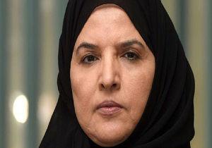 فرانسه دختر پادشاه عربستان را محکوم به حبس کرد