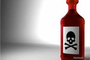 اسید پاشی به صورت 2 نفر از ماموران اجراییات شهرداری اهواز