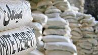 افزایش ۱۲ درصدی قیمت سیمان/ حذف واسطه ها از بازار