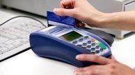 شرکتهای پرداخت الکترونیک بالاتر از میانگین درآمد ساختند/ درآمد رکیش در مهر ماه افت کرد