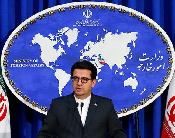 اعتراض شدید ایران به سفیر عراق در تهران ابلاغ شد