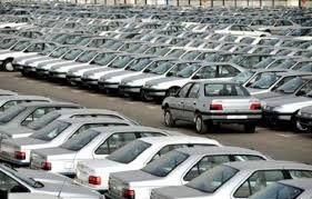 قیمت انواع خودروهای داخلی در بازار امروز خودرو