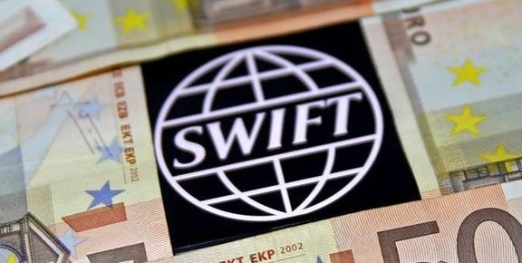 سوئیفت دسترسی برخی از بانکهای ایرانی را معلق کرد