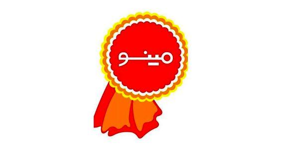«غمینو» به سود 34 میلیارد تومانی دست یافت