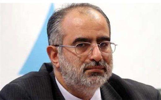 اخطار توئیتری حسام الدین آشنا به ترامپ