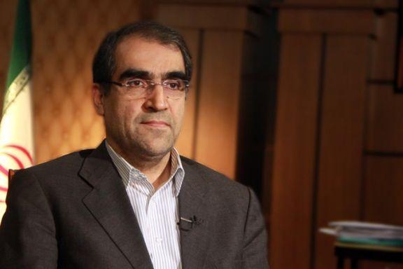دیدار وزیر بهداشت ایران با وزیر اقتصاد آذربایجان