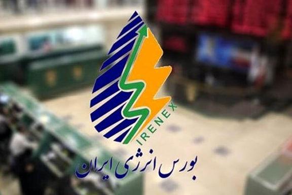 بورس انرژی میزبان عرضه گازوئیل  شرکت ملی پخش فرآوردههای نفتی