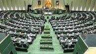قراردادهای یک تعهده و قرارداهای دو تعهده در مجلس رای آورد