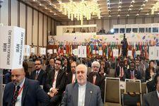 نشست وزیران خارجه کشورهای عضو جنبش عدم تعهد در کاراکاس با حضور  ظریف