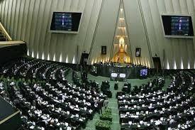 جلسه علنی مجلس به ریاست علی مطهری آغاز شد/وزیر آموزش و پرورش در صحم علنی حاضر شد