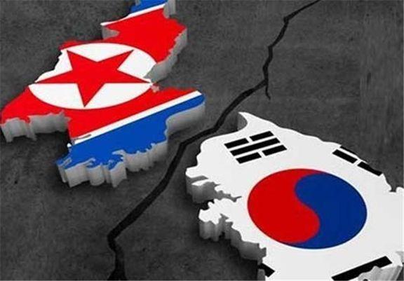 فیلم انفجار دفتر ارتباطات هماهنگی با سئول توسط کره شمالی