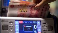 سقوط یوان در برابر دلار / یوان به مرزهای بحران نزدیک شد