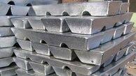 افزایش قیمت آلومینیوم در بازار جهانی