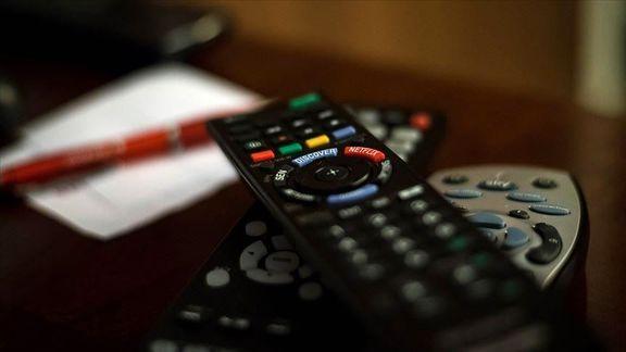 هرگونه پخش ماهواره ای شبکه های غیر فارسی زبان صداوسیما قطع شد