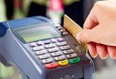 نحوه پرداخت خسارت جرایم با رمز دوم ثابت کارت بانکی