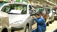 قیمت خودروهای داخلی در 2 بهمن 97