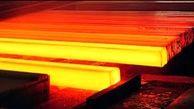 رشد تولید ️روزانه فولادسازان چین برای جبران تعطیلات سال نو