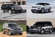 لیست قیمت خودروهای شاسی بلند  کارکرده