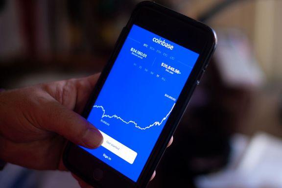 بزرگترین صرافی ارزهای دیجیتال آمریکا در بورس نزدک عرضه میشود