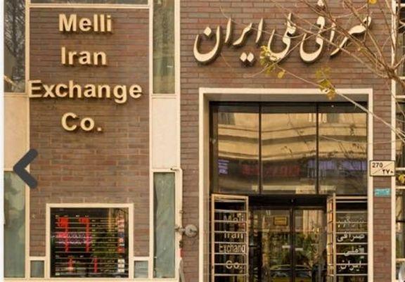 کاهش قیمت سکه و ارز با سیاست جدید بانک مرکزی