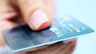 اضافه شدن پست بانک به بانکهای صادرکننده کارت اعتباری سهام عدالت