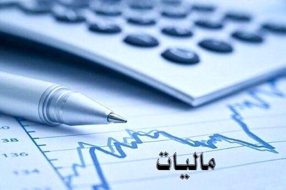 آخرین مهلت ارائه اظهارنامه مالیاتی تا روز یکشنبه ۳۱ مردادماه