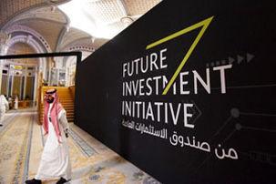 فهرست تحریمکنندگان کنفرانس ریاض طولانیتر میشود/ایرباس، دویچه بانک و شرکتهای سوئیسی هم در کنفرانس عربستان شرکت نخواهند کرد