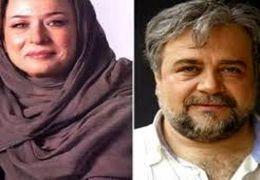 رونمایی مهران مدیری از کارت عروسی محمدرضا شریفی نیا و آزیتا حاجیان