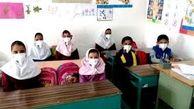 مدارس با چه شرایطی از شهریور ماه شروع خواهد شد؟