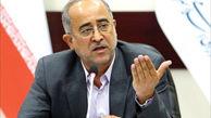 رسانه ای شدن خبر جعلی بودن مدرک تحصیلی دو عضو شورای شهر مشهد
