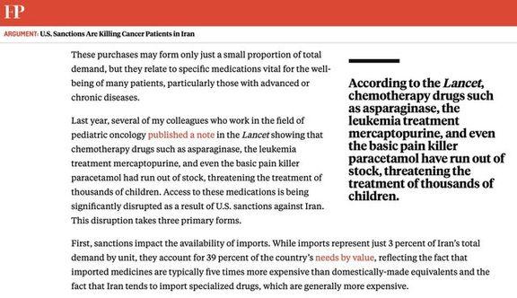 توییت ظریف درباره تاثیر تحریمهای آمریکا بر تولیدات دارو
