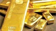 سکه امامی ۳ هزار تومان افزایش یافت/ کاهش یک دلار و ۴۰ سنتی اونس جهانی طلا