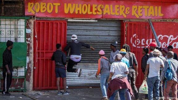 آفریقای جنوبی شورش کرد