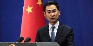 چین: برای مبارزه با  ویروس کرونا کنار ایران هستیم