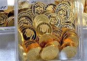 قیمت هر گرم طلای 18 عیار به 1 میلیون و 143 هزار و 700 تومان رسید