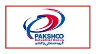 نرخ فروش محصولات پاکشو افزایش یافت