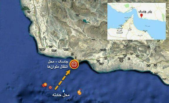 کمک فوری نیروی دریایی ارتش به منطقه محل حادثه کشتیهای حادثه دیده در دریای عمان