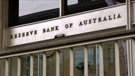 نرخ بهره در استرالیا بدون تغییر ماند