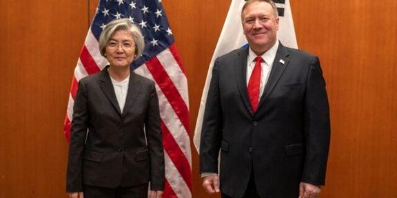 دیدار دو وزیر خرجه آمریکا و کره جنوبی درباره غرب آسیا