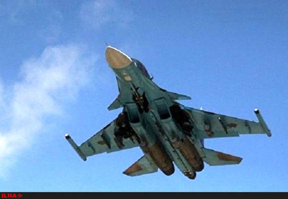 وزارت دفاع روسیه اعلام کرد، ارتش سوریه با پشتیبانی جنگندههای روسی