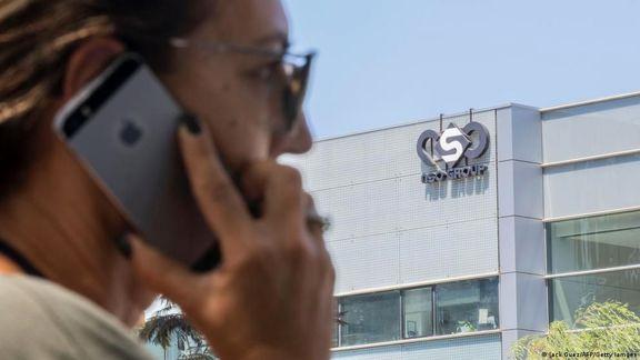 پگاسوس؛ بدافزاری برای جاسوسی از خبرنگاران