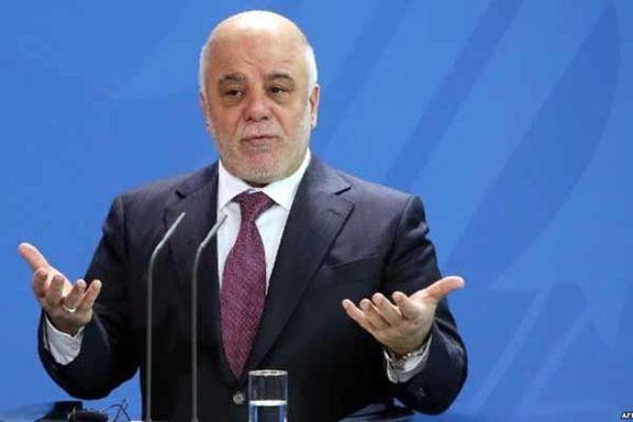 واکنش عراق به تحریم های آمریکا علیه ایران