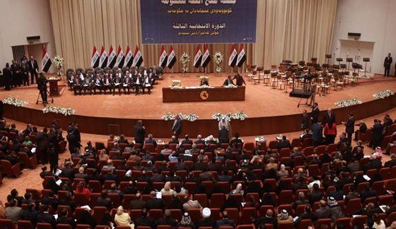 کاندیداهای ریاست پارلمان عراق مشخص شدند