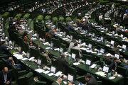 مجلس طرح تشکیل وزارت بازرگانی را در هفته جاری بررسی میکند