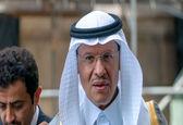 وزیر انرژی عربستان بر پایبندی همه کشورها به توافق کاهش تولید نفت تأکید کرد