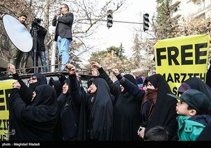 تجمع دانشجویان و فعالان رسانه ای در حمایت از مرضیه هاشمی در مقابل سفارت سوئیس