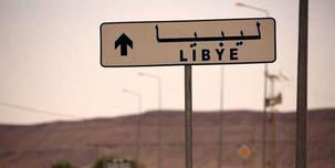 ۱۷۵۰ نیروی شبهنظامی سوری  به لیبی اعزام شدند