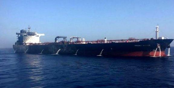 تحریمهای آمریکا علیه شرکت نفتکش کاسکوی چین در انتقال نفت ایران لغو  شد