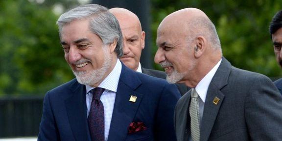 توافق سیاسی در دولت افغانستان بالاخره امضا شد