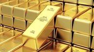 قیمت جهانی طلا ۰.۳ درصد کاهش یافت/  هر اونس ۱۸۷۶ دلار
